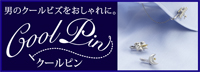 coolpin005.jpg